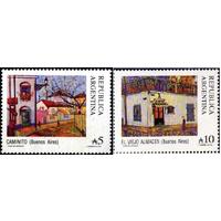 Аргентина 1988 Живопись, Искусство Туризм; 2 чист. м.