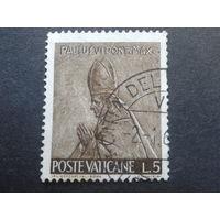 Ватикан 1966 стандарт, папа Павел 6
