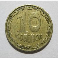 Украина 10 копеек 2007