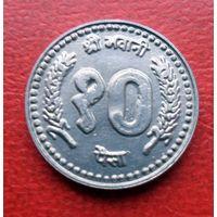 10 пайсов Непал - из коллекции