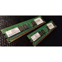 Оперативная память DDr2 2х512 1 GB Цена за 2