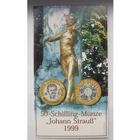 Австрия, 50 шиллингов , 1999