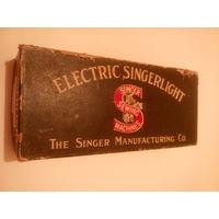 Винтажная электро лампа от швейной машины SINGER в оригинальной упаковке.Первая половина XX-го века.
