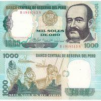 Перу 1000 солей образца 1981 года UNC p122