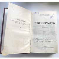 """Гелена Мнишек """"Прокаженная"""" книга на польском языке 1911 г"""