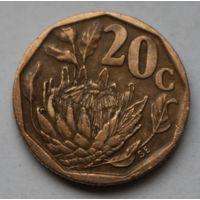 20 центов 1993 ЮАР