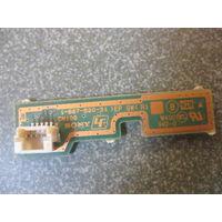 ИК-датчик sony 1-887-520-31