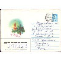 1985 год ХМК Н.Коробова С Новым Годом! 85-276