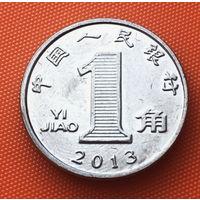 04-09 Китай, 1 цзяо 2013 г.
