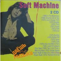 MP3: Soft Machine. Discography (2xCD)