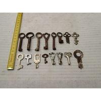 Старинные маленькие ключи