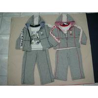 Спортивный костюм детский, три предмета в комплекте