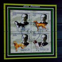Мозамбик 2002 Собаки. Луис Пастер