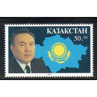 Н. Назарбаев  Казахстан 1993 год чистая серия из 1 марки