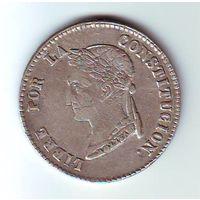 Боливия. 4 соля 1855 г. Цена снижена !