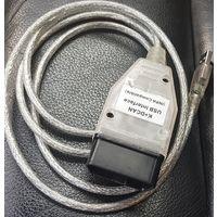 Кабель для диагностики Audi, Volkswagen, Skoda, Seat ВАСЯ диагност