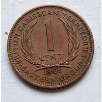 Восточные Карибы 1 цент, 1961 4-8-5