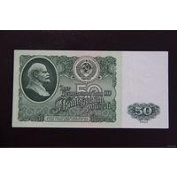 СССР 50 рублей 1961