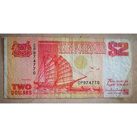 Банкнота Сингапур 2 доллара 1990 года