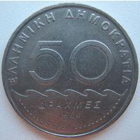Греция 50 драхм 1984 г. (d)