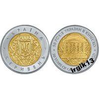 Украина. 5 гривен 2004 года. Биметалл. ЮНЕСКО