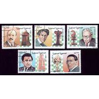 5 марок 1999 год Западная Сахара Шахматы