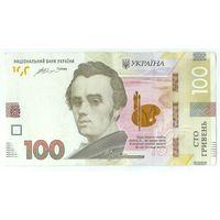 Украина, 100 гривен 2014 год.