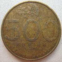 Индонезия 500 рупий 2001 г. (g)