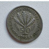 Кипр 50 милей, 1955 3-2-4