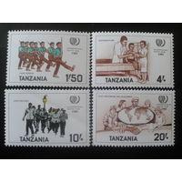 Танзания 1986 межд. год молодежи Mi-4,0 евро полная серия