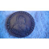 Росийская империя 1 рубль 1757г. Елисавета. (копия). распродажа