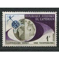 Космос. Спутник. Камерун. 1963. Чистая