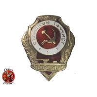 """Знак """"Отличный танкист"""" (КОПИЯ)"""