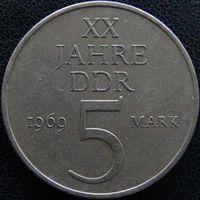 YS: ГДР, 5 марок 1969, 20 лет ГДР, KM# 22.1 (2)