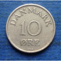 Дания 10 эре 1958