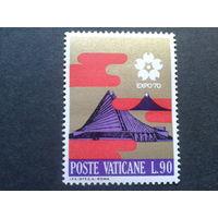 Ватикан 1970 ЕХРО-70, павильон Ватикана
