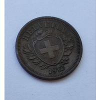 Швейцария 1 раппен, 1918 7-5-18