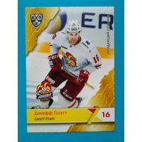 """Джефф Плэтт """"Йокерит"""" Хельсинки. Базовая карточка 11 сезона КХЛ."""