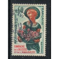 Франция 1965 Страна дружелюбия и гостеприимства #1449