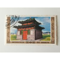 Монголия 1986. Античные постройки.