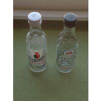 Бутылка малая