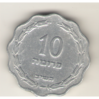 10 прут 1952 г.