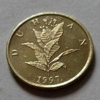 10 липа, Хорватия 1997 г., AU
