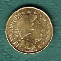 Люксембург 20 евро центов  2016 год