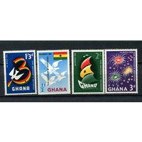 Гана - 1960 - 3-я годовщина Независимости - [Mi. 73-76] - полная серия - 4 марки. MNH.
