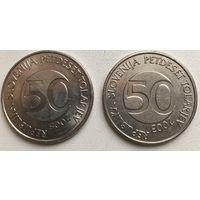 50 толаров 2003,2005 Словения