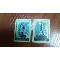 Спичечные этикетки Гомельская фабрика 1962г Памятники отечественной войны 1812 года