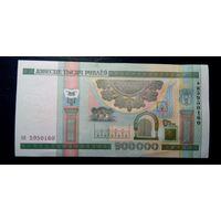 200000 рублей 2000 год серия ЭП