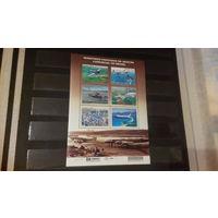Транспорт, авиация, самолеты, воздушный флот, архитектура, пейзажи, марки, Бразилия, 2001, блок