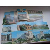 """Комплект открыток """"Нижний Тагил""""  15 штук  1973 год"""